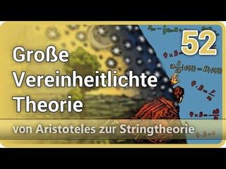 Große Vereinheitlichte Theorie • Aristoteles zur Stringtheorie (52) | Josef M. Gaßner