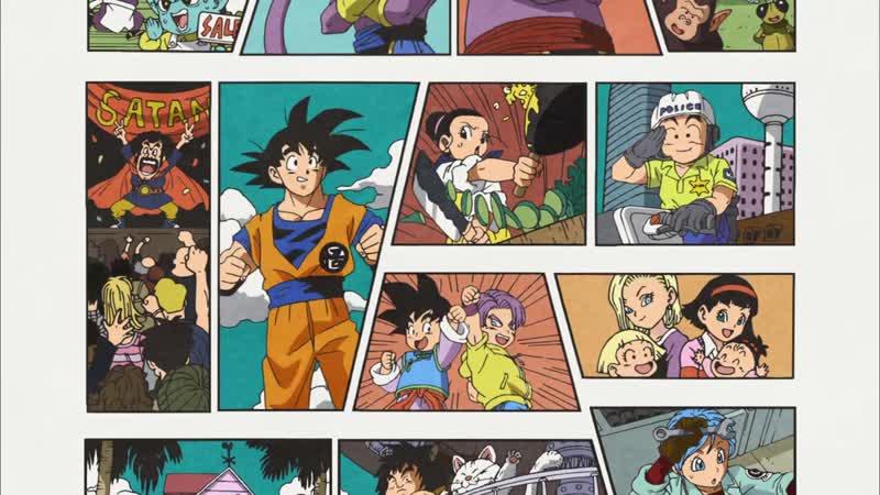Dragon Ball Super 7 Ending『』 Драгон Болл Супер Эндинг Драконий жемчуг Creditless