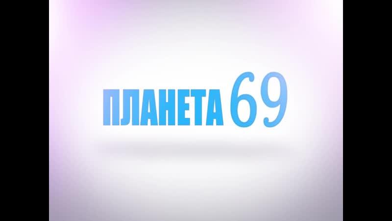 Манаенкова Софья Крылья