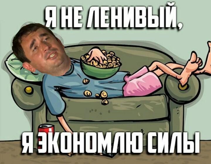 Диванный бизнесмен Андрей Шабарин