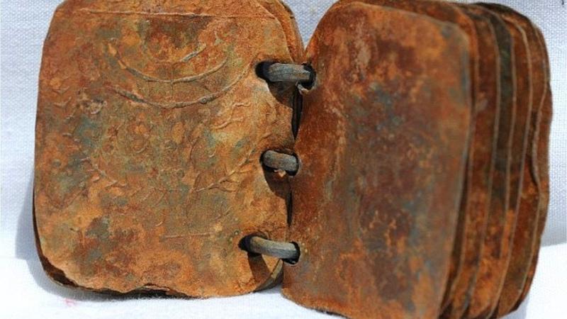 70 Otkrivenih Metalnih Knjiga Menjaju Istoriju