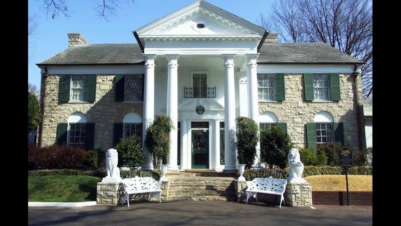 Дом Элвиса Пресли. Поместье Грейсленд. Мемфис, штат Теннесси - Elvis Presleys house at Graceland