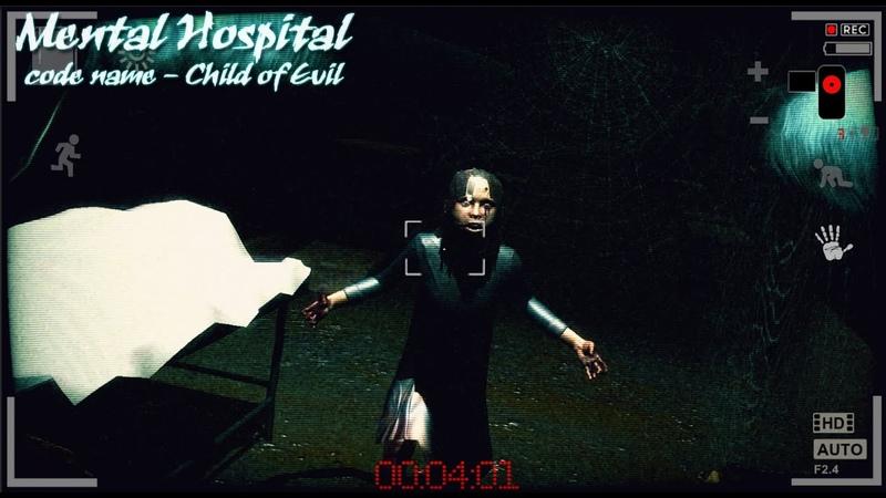 Mental Hospital Beta (code name - Child of Evil) iOSAndroidSteam
