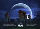 stonehenge moonlight - 900×635