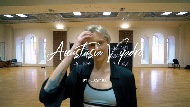 Anastasia Vyadro [ HIGH HEELS ] MOLLY Project Strip WorkShop Day 2019