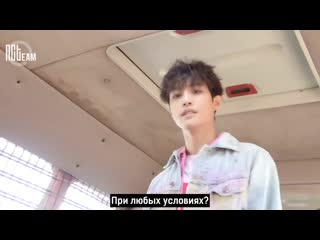 [рус.суб] 190603 wayv-log - the head can be broken, blood can flow, but the hair can't be messed up