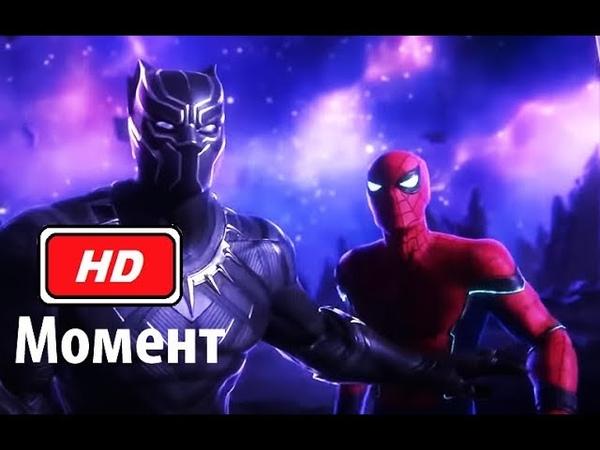 Мстители против Таноса: Marvel contest of champions Full HD 1080p