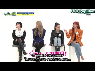 [papillon] weekly idol (brown eyed girls) (рус.саб)