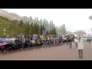 -  Нижний Новгород Нижневолжская набережная -   только спорт