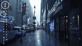NYC Walking in Thunderstorm - 3D City Sounds in Manhattan, New York 4K 【Binaural 3D Rainstorm ASMR】