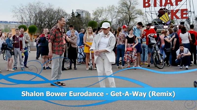 Shalon Bower Eurodance Get A Way Remix