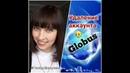 Удаление аккаунта в Глобус интерком |Globus