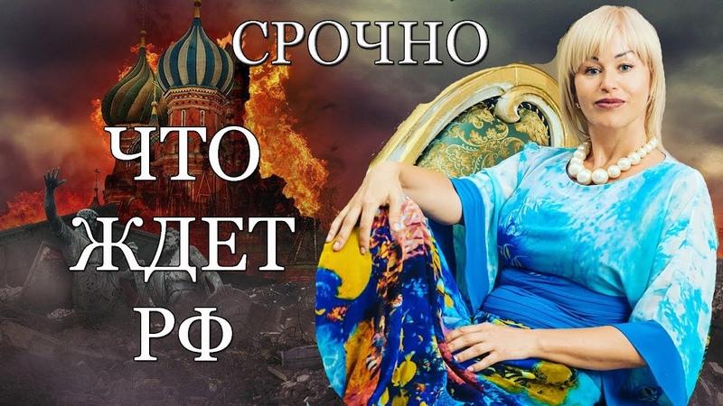 Обращение Марины Мелиховой 2020 СССР наше Будущее
