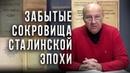 Как взять лучшее из советского образования А Фурсов Д Фронтов
