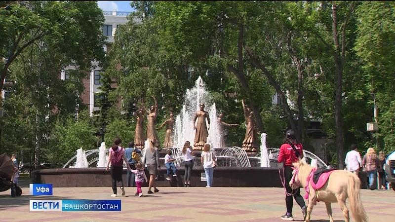 В Уфе с приходом лета запустили фонтаны