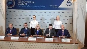 В улучшение экологии в Липецкой области вложат миллиарды рублей