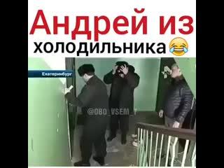 Привет, Андрей! Ну где ты, милый, иди же к нам скорей!)
