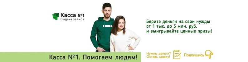 реквизиты сбербанка россии в казахстане