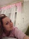 Личный фотоальбом Елены Тарасенко