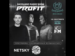 Bassland Show @ DFM () - Лучшие и новые треки проектов Netsky и State of Mind