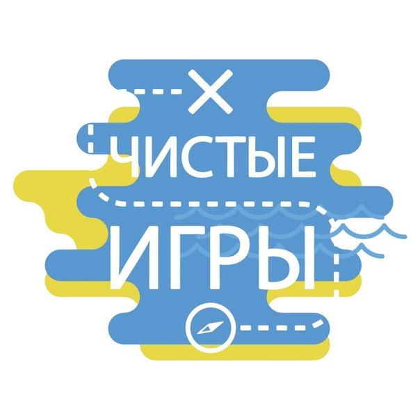 Стажировки Программы мобильности в 2020, изображение №14