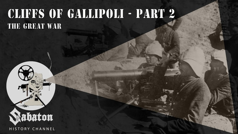 Cliffs of Gallipoli Part 2 – The Great War – Sabaton History 033 [Official]
