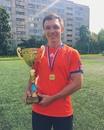 Vitek Vasilchenko фотография #2