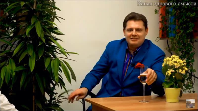 Евгений Понасенков уделяет внимание фикусу