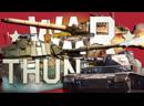 Вите надо выйти (игра на VT1-2) | War Thunder 1.91