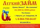 Личный фотоальбом Марии Денежкиной