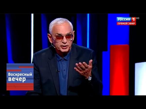 Известный режиссер Шахназаров мощно унизил деградирующую Украину на передаче у Соловьёва Страна развалится а Зеленский ничем не рискует