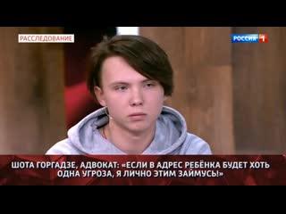 Андрей Малахов. Прямой эфир  я урод : мачеха ответит на обвинения в убийстве РАССЛЕДОВАНИЕ