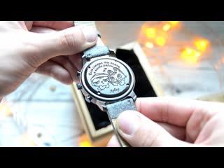 London king часы с вашей любимой гравироой!