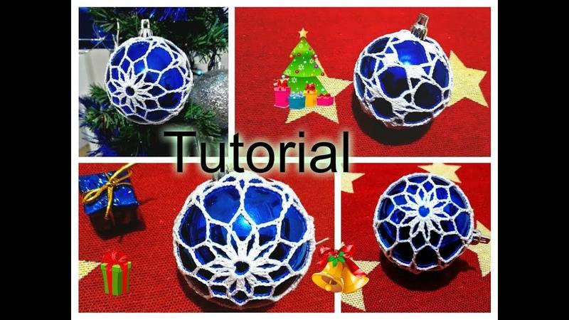 Tutorial 32 * Palla 3D Natalizia all'Uncinetto How to Crochet a Christmas Ball