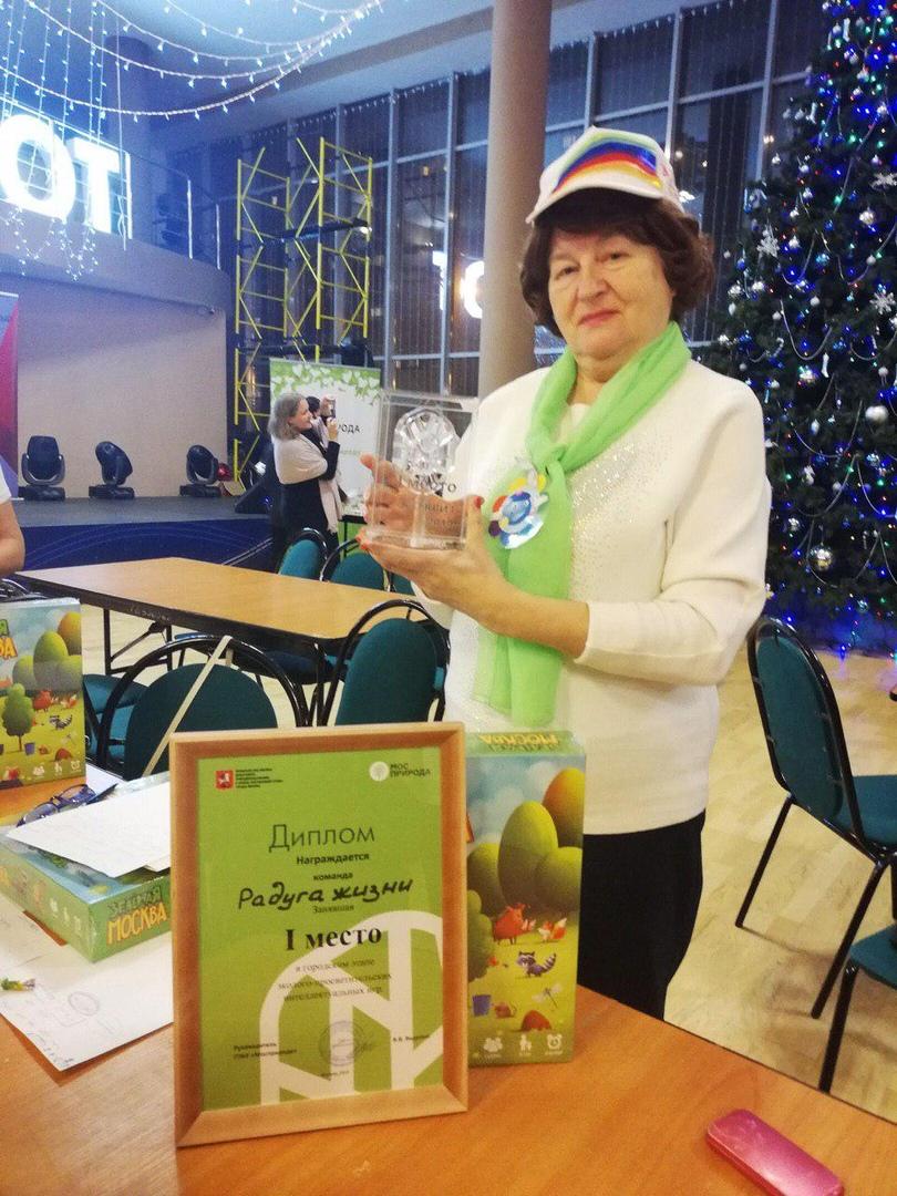 Участники проекта «Московское долголетие» из Некрасовки блестяще выступили на эколого-просветительском экоквизе
