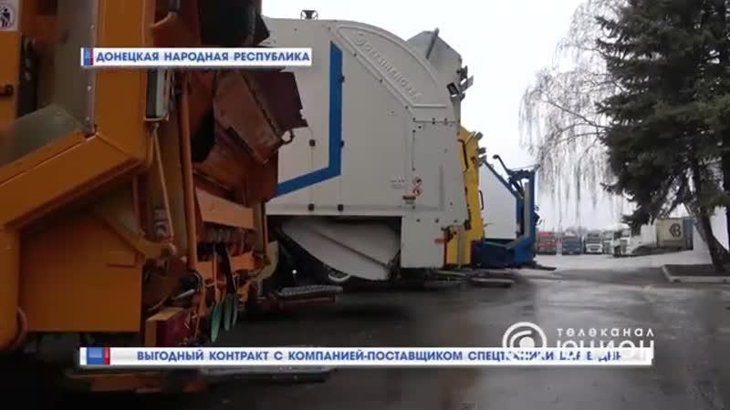Выгодный контракт с компанией поставщиком спецтехники DAF в ДНР 20 01 2020 Панорама 1