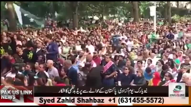 Why Atif Aslam Do Not Hold Pakistani Flag During Pakistan Day Parade New York Full Story 2018