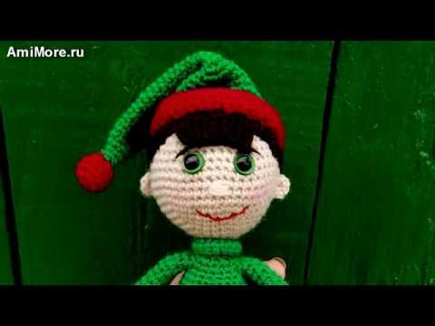 Амигуруми схема Лэнни помощник Санты Игрушки вязаные крючком Free crochet patterns