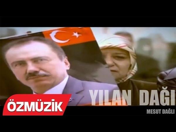 Muhsin Yazıcıoğlu Anısına Yılan Dağı - Mesut Dağlı muhsinyazıcıoğlu mesutdağlı yılandağı özmüzik