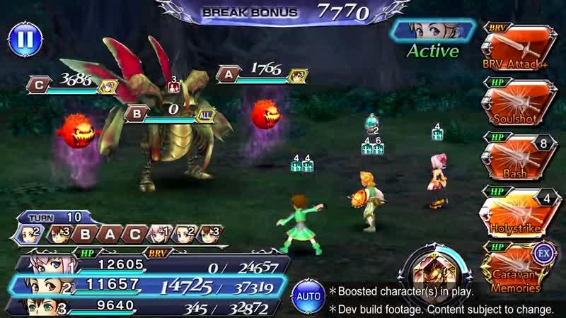 Ciaran из Final Fantasy Crystal Chronicles в игре Dissidia Final Fantasy Opera Omnia