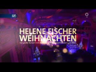Helene Fischer - Weihnachten [Live Hofburg Wien] (2015)
