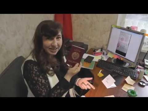 СССР -начало паспортизации . Первый паспорт гражданину СССР выдан в Москве.