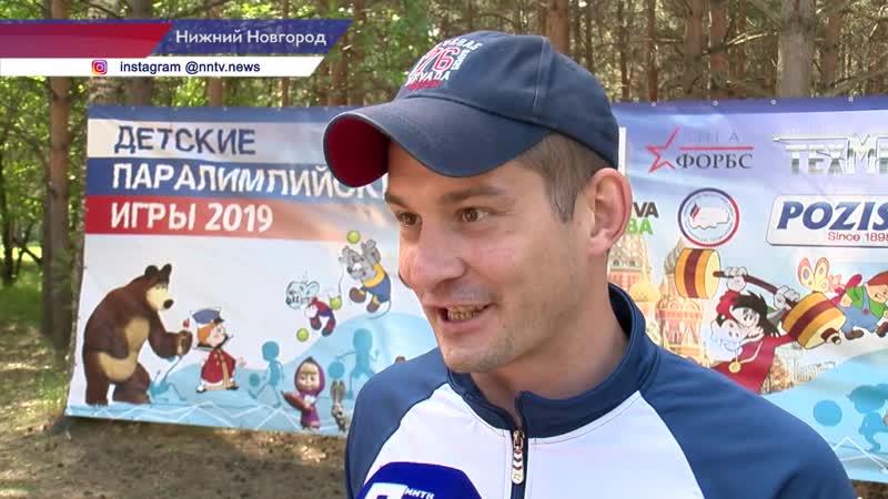 Детское Движение Будущие Паралимпийские Чемпионы России