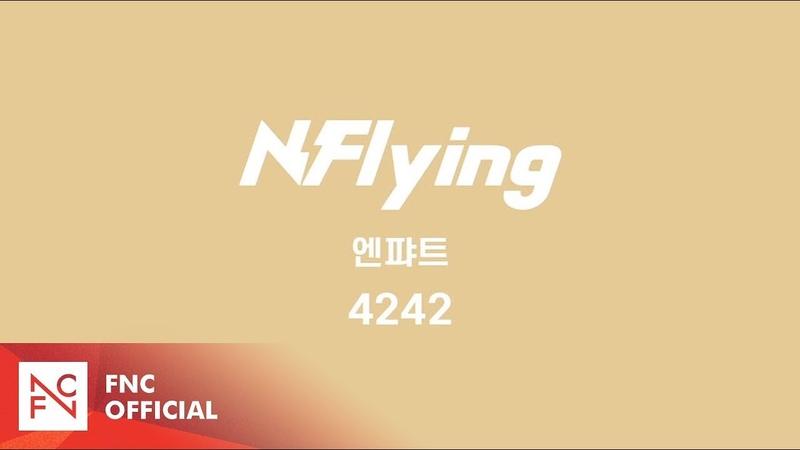 N.Flying 6TH MINI ALBUM [야호(夜好)] 4242 엔퍄트