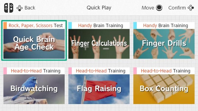 Обзор Dr Kawashima's Brain Training — зарядка для мозгов, изображение №7