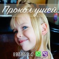 Юлия Курган
