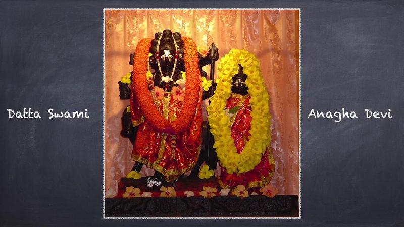 Anaghashtami Vratam Uttamam bhajan by Sri Ganapathy Sachchidananda Swamiji