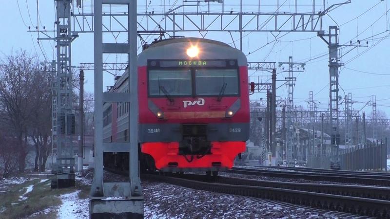 Электропоезд ЭД4М-0429 сообщением Ступино - Москва