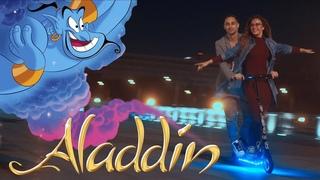 A WHOLE NEW WORLD (Cover на русском) ZAYN, Zhavia Ward (Aladdin)
