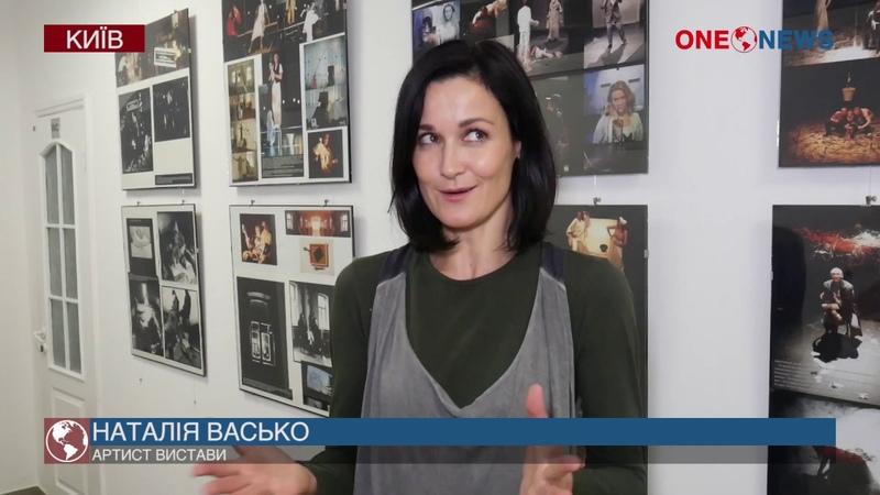 Прем'єра сезону: Наталія Васько та Олег Савкін зіграють в ліричній комедії «Вулкан Пристрасті».